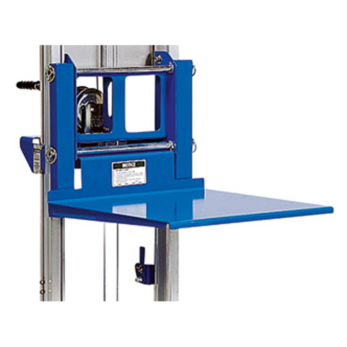 MATERIAL HOIST - LOAD PLATFORM #305380   LIFT and SHIFT > WINCHES